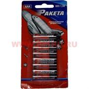 Батарейки Ракета ААА солевые 8 шт