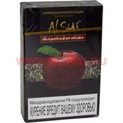 """Табак для кальяна без никотина Алсур 50 гр """"Бахрейнское яблоко"""""""