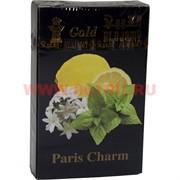 "Табак для кальяна Al Ajamy Gold 50 гр ""Paris Charm"" (очарование Парижа)"