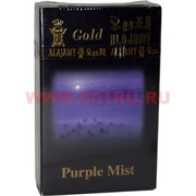 "Табак для кальяна Al Ajamy Gold 50 гр ""Purple Mist"" (альаджами фиолетовый туман)"