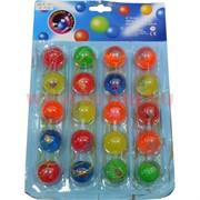 Мячик прыгун с игрушкой на резинке 30 мм (R-797) цена за 20 шт