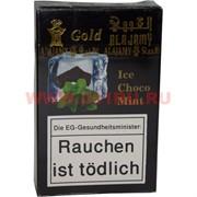 "Табак для кальяна Al Ajamy Gold 50 гр ""Ice Choco Mint"" (альаджами)"