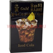 "Табак для кальяна Al Ajamy Gold 50 гр ""Iced Cola"" (альаджами)"