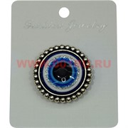 Булавка-сглаз с шариками по кругу (HR-1067) цена за 12 шт
