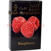 "Табак для кальяна Al Ajamy Gold 50 гр ""Raspberry"" (малина аль аджами)"