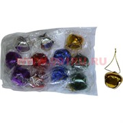 Елочная игрушка металл (DMB-02) звенящая цена за кор 2304 шт