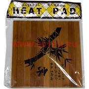 Подставка под горячее из бамбука 2 шт/уп