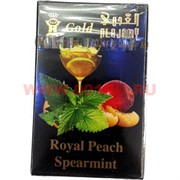 "Табак для кальяна Al Ajamy Gold 50 гр ""Royal Peach Spearmint"" (персик с мятой аль аджами голд)"