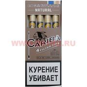 """Сигариллы Cariba """"Natural"""" 4 шт с фильтром"""