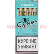 """Сигариллы Cariba """"Vinegrape"""" 4 шт с фильтром"""