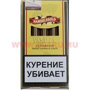 """Сигариллы Handelsgold """"Vanilla"""" 5 шт (сладкий вкус ванили)"""