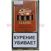 """Сигариллы Handelsgold """"Classic"""" 5 шт (сладкий классический вкус)"""