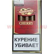 """Сигариллы Handelsgold """"Cherry"""" 5 шт (сладкий вишневый аромат)"""