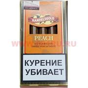 """Сигариллы Handelsgold """"Peach"""" 5 шт (сладкий персиковый вкус)"""