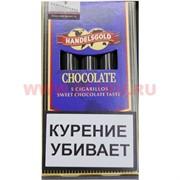 "Сигариллы Handelsgold ""Chocolate"" 5 шт (сладкий аромат шоколада)"