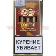 """Сигариллы Handelsgold """"Coffee"""" 5 шт (мягкий кофейный вкус)"""