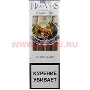 "Сигариллы Havanas ""Habano Classic"" 4 шт/уп"