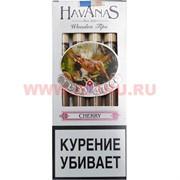 """Сигариллы Havanas """"Cherry"""" 5 шт/уп"""