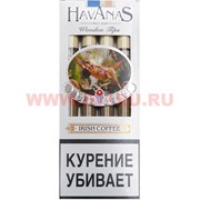 "Сигариллы Havanas ""Irish Coffee"" 5 шт/уп"