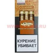 "Сигариллы Handelsgold ""Classic"" 5 шт/уп (Sweet Refined Taste)"