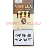 "Сигариллы Handelsgold ""Vanilla"" 5 шт/уп (Rich Aromatic Taste)"