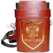 """Фляжка """"Россия"""" в чехле 9 унций"""