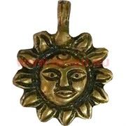 """Подвеска на шею (Индия) """"Солнце"""" из латуни"""