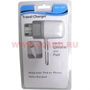 Зарядка на iPhone 5 и на iPad