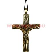 Крест из латуни (Индия) 7,7 см