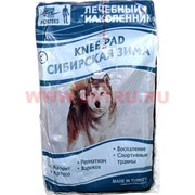 Лечебный наколенник из собачьей шерсти (6 размер) цена за пару