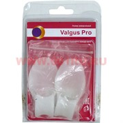 Гелевая накладка Valgus Pro для большого пальца ноги (Валгус Про)