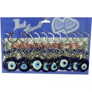 Амулет от сглаза брелок (NS-152) подвески в ассортименте (коготь, сердце, ключик и т.д.), цена за 12 штук