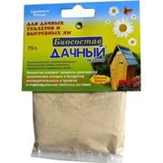 Биосостав для дачных туалетов и выгребных ям 75 гр