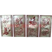 Денежные конверты золотые с иероглифами (6 шт/уп)