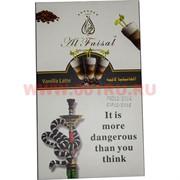 "Табак для кальяна Al Faisal 250 гр ""Vanilla Latte"" Иордания"