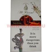 """Табак для кальяна Al Faisal 250 гр """"Party Drink"""" Иордания"""