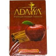 "Табак для кальяна Adalya 50 гр ""Apple-Cinnamon"" (яблоко-корица) Турция"