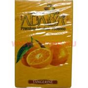 """Табак для кальяна Adalya 50 гр """"Tangerine"""" (мандарин) Турция"""