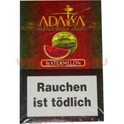 "Табак для кальяна Adalya 50 гр ""Watermelon"" (арбуз) Турция"