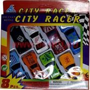 Машинки гоночные City Racer 10 шт/уп