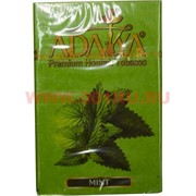 "Табак для кальяна Adalya 50 гр ""Mint"" (мята) Турция"