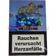 """Табак для кальяна Adalya 50 гр """"Blue Ice"""" (черника со льдом) Турция"""