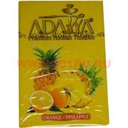 """Табак для кальяна Adalya 50 гр """"Orange-Pineapple"""" (апельсин-ананас) Турция"""