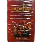 "Табак для кальяна Adalya 50 гр ""Black Cherry"" (вишня с колой) Турция"