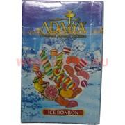 """Табак для кальяна Adalya 50 гр """"Ice Bonbon"""" (мятная конфета) Турция"""
