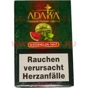 "Табак для кальяна Adalya 50 гр ""Watermelon-Mint"" (арбуз-мята) Турция"