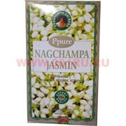 Благовония Ppure Nagchampa Jasmine 15 гр, цена за 12 штук (Жасмин)