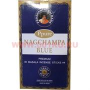 Благовония Ppure Nagchampa Blue 15 гр, цена за 12 штук (Голубой)