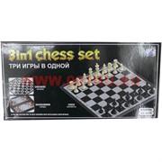 Набор игр 3в1 «шашки, шахматы, нарды» (9818) 3 размер 27 см