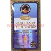 Благовония Ppure Nagchampa Purification 15 гр, цена за 12 штук (Очищение)